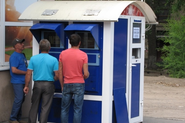 В Воронеже возродился игорный бизнес