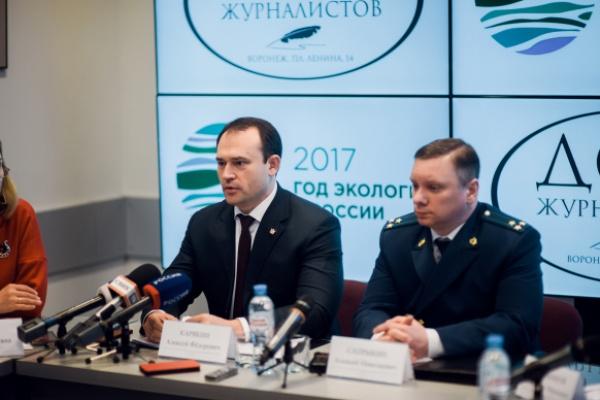 Воронежская область первой в России разработала схему обращения с отходами