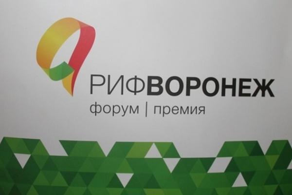 На «РИФ-Воронеж» выступит замминистра связи и массовых коммуникаций РФ