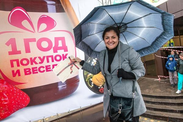 Воронежский «Южный полюс» отметил первый День рождения
