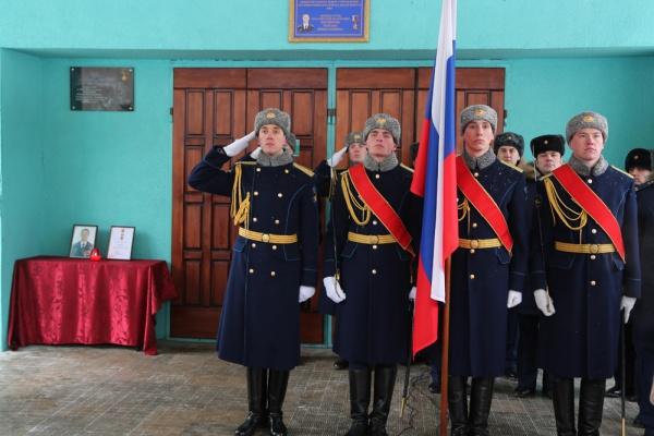 В Воронеже открыли мемориальную доску погибшему в Сирии летчику