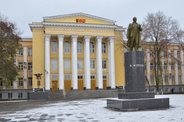 Воронежский опорный университет приглашает на праздник