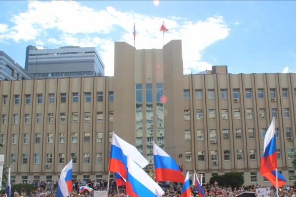 Власти Воронежа решили сменить флаги