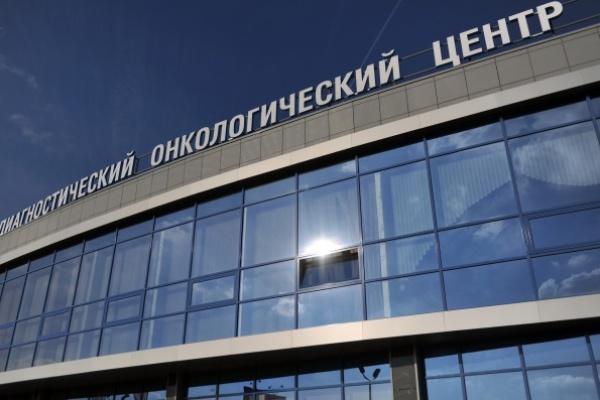 С запуском онкоцентра в Воронеже снизилось количество социально значимых заболеваний