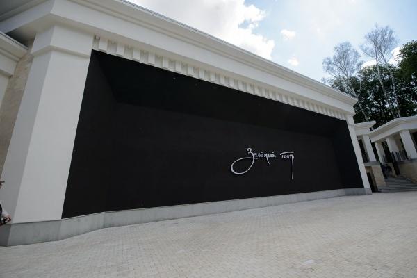 В Воронеже полностью завершилась реконструкция Зеленого театра