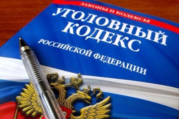 Хищение активов банка «Воронеж» снова вылилось в уголовное дело