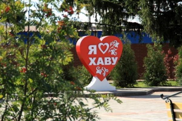 Верхнехавский район Воронежской области не смог выбрать главу