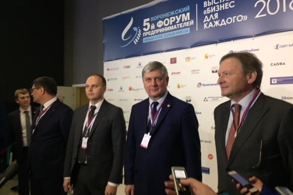 Воронежские власти попросили бизнесменов подсказать им перспективные направления