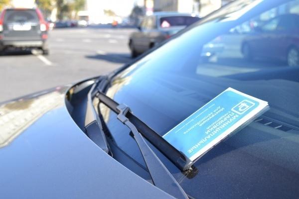 Прокуратуру не тревожит проблема со штрафами за неоплату парковки в центре Воронежа