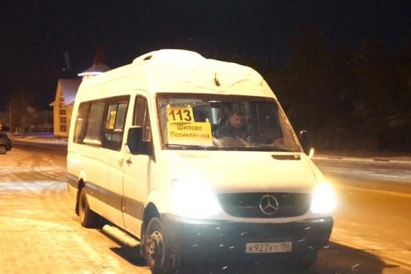 Воронежцы просят администрацию пустить отдельные малолитражки до поликлиники в Шилово