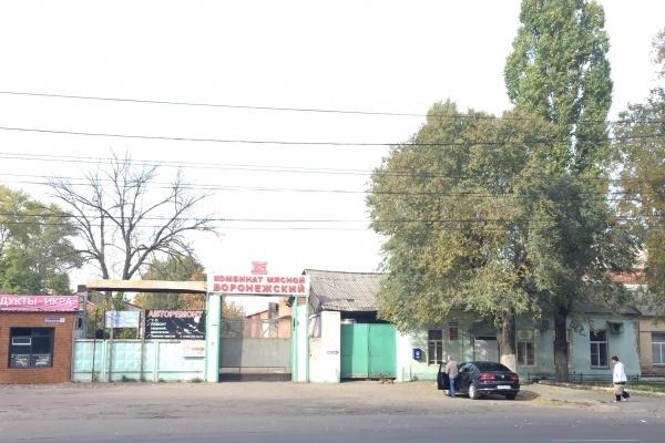 Акционеры ликвидируют мясокомбинат «Воронежский»