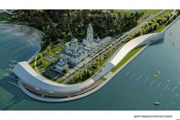 В Воронеже представили проект Центра парусного спорта на Арзамасской