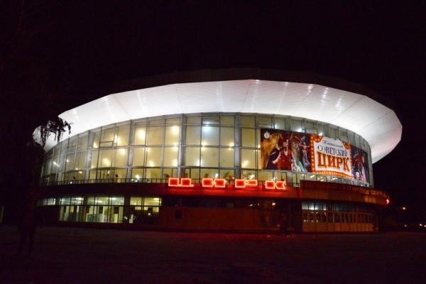 Воронежский цирк получит 1,87 млрд рублей из федбюджета
