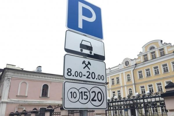 Воронежцы посчитали нерешенной проблему загруженности центра города после запуска платных парковок