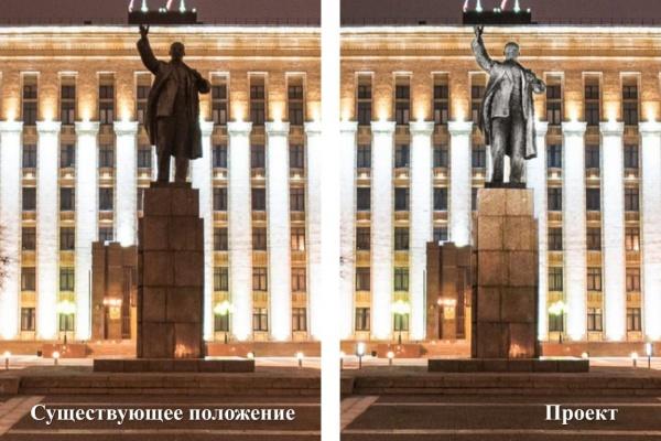 В Воронеже подсветят памятник Ленину на главной площади города