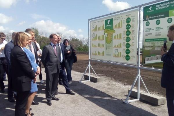 В Воронежской области Алексей Гордеев дал старт работе комбикормового завода «Агроэко»