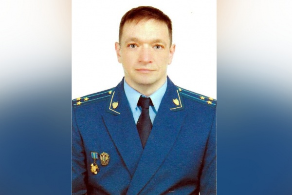 У прокурора Воронежской области появился новый заместитель