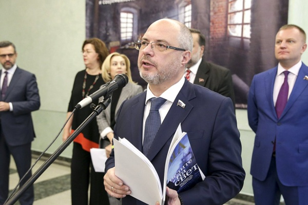 «Стульчик Гаврилова» спровоцировал новую волну антироссийских настроений в Грузии