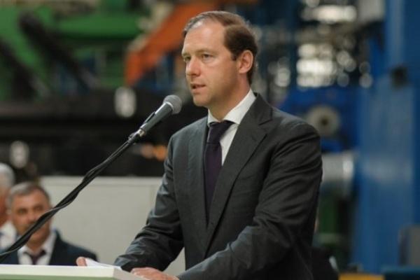 Глава Минпромторга держит на личном контроле ситуацию на предприятии воронежской ГК «ЦНО-Химмаш»