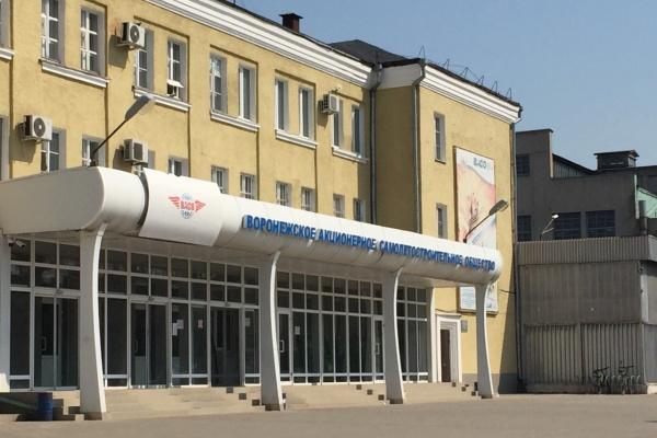 Управляющий директор Воронежского авиазавода покинул пост