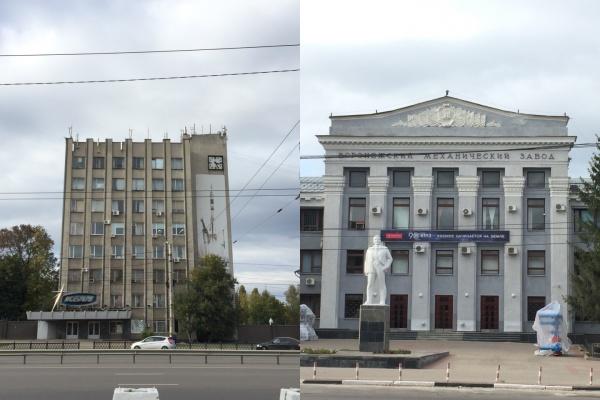 Воронежский мехзавод «отдали» в КБХА