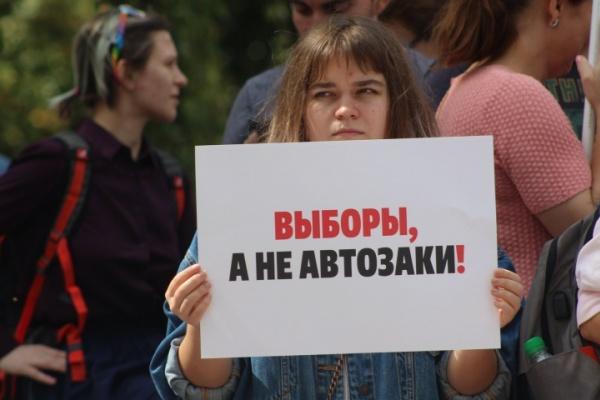 В воронежском штабе Навального прошли обыски по делу ФБК