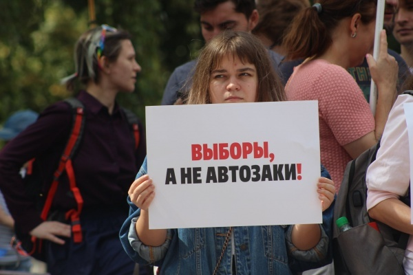 В Воронеже власти отказали в митинге против поправок в Конституцию