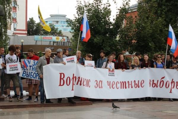 У штаба Навального в Воронеже сменился координатор