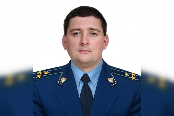 В Воронежской области назначили нового межрайонного прокурора