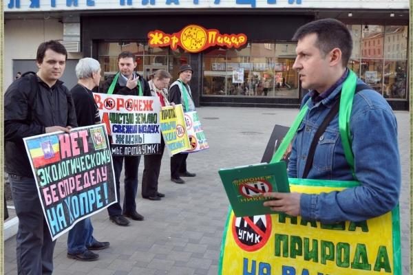В Воронеже могут пройти общественные слушания по тратам средств от УГМК