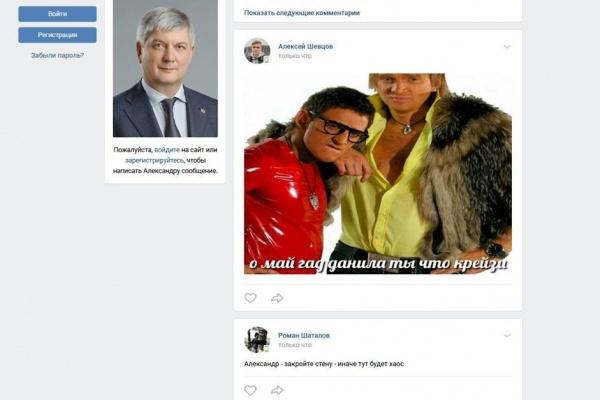 Воронежцы взяли в оборот губернатора Александра Гусева по проблемам региона