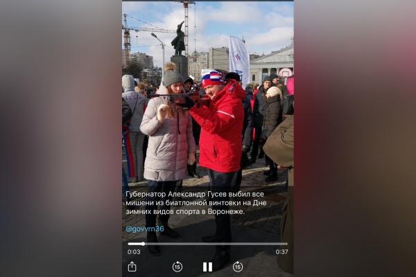 Губернатор поиграл в биатлониста на Дне зимних видов спорта в Воронеже