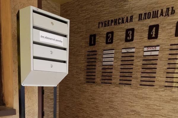 Covid-19 вынудил воронежские УК временно приостановить прием жителей