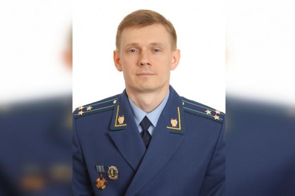 В Воронеже назначили начальника отдела облпрокуратуры