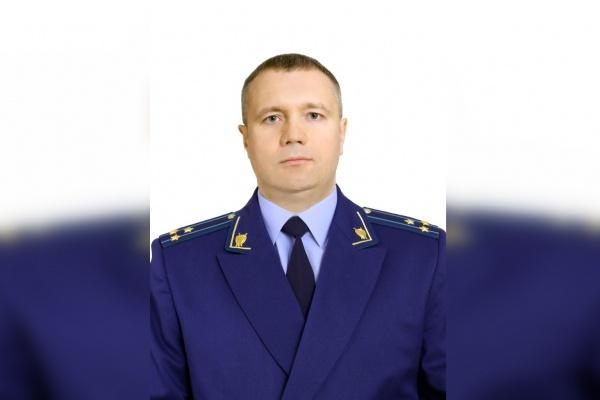 В Воронежской области назначили очередного прокурора