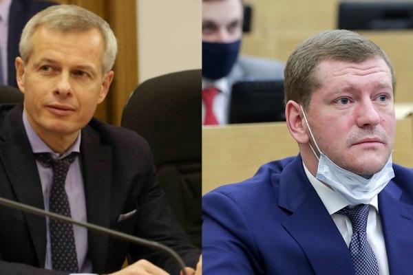 СР и ЛДПР синхронно предложили отменить для воронежцев плату за капремонт