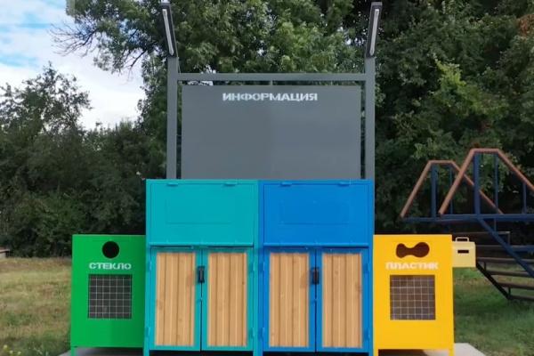 На раздельный сбор мусора в Воронеже выделили 511,4 млн рублей