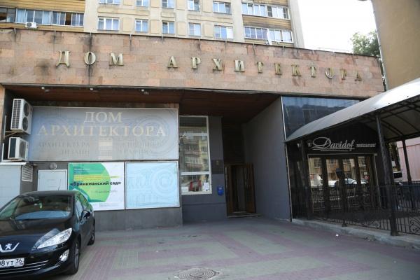 Ремонт Дома архитектора в Воронеже закончат к концу 2020 года