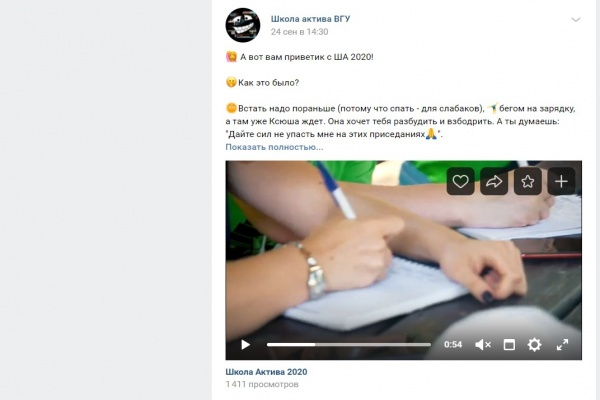 В Воронеже закрытость ВГУ привела к претензиям местного штаба Навального