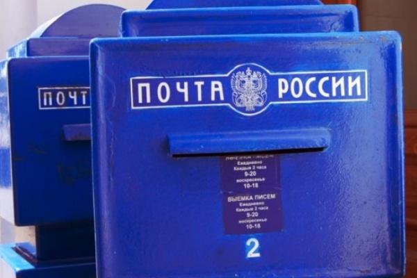 «Почта России» считает, что пьяные посетители сами спровоцировали инкассатора на драку