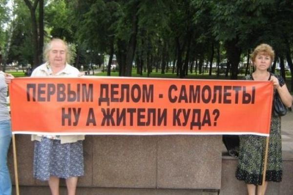 ТЕМА НЕДЕЛИ: В Воронеже пикеты против «Балтимора» перенесли на осень