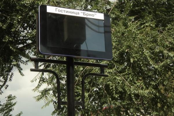 В Воронеже на остановках появились первые электронные табло