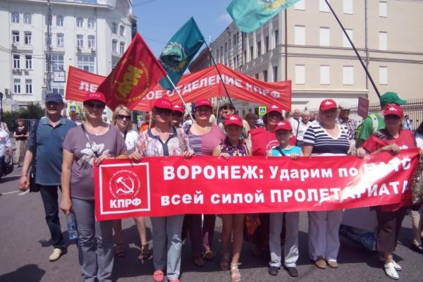 Воронежские коммунисты готовы «ударить по НАТО», но только ради мира