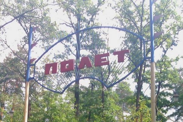 Воронежский лагерь «Полет», в котором отравились дети, закрыли