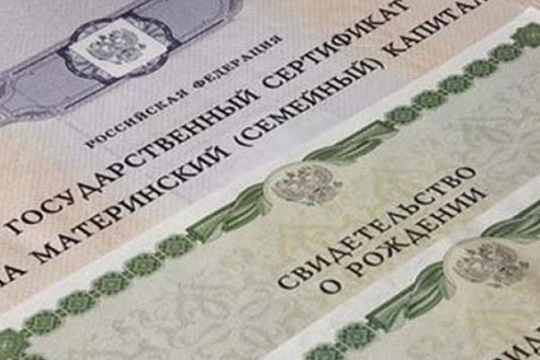 В Воронеже впервые будут судить женщину за махинации с материнским капиталом