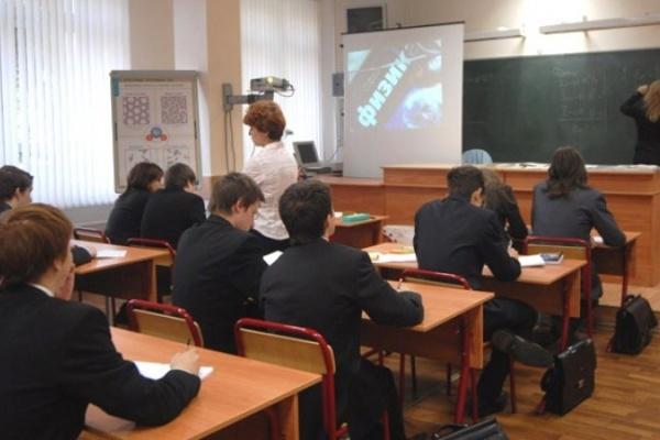 В ТЕМУ НЕДЕЛИ: В Воронежской области не всем учителям повысят зарплату