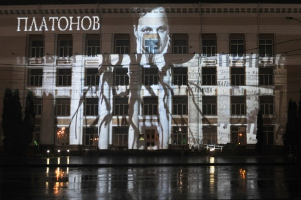 Воронежцам показали историю города в 3D