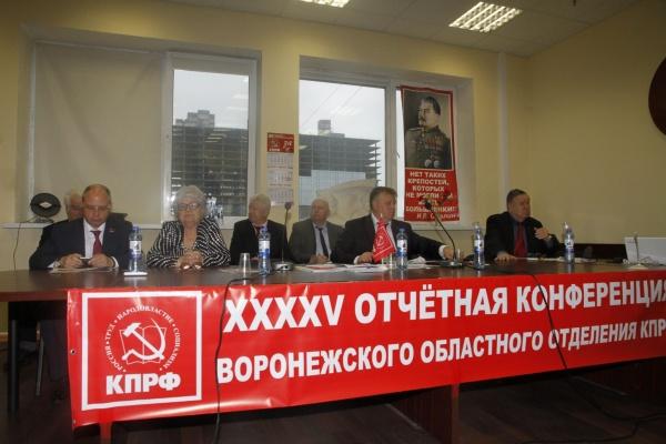 Воронежские коммунисты  окончательно  определились с кандидатами –одномандатниками