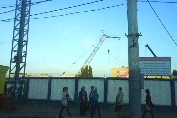 В Воронеже на рынке «Придача» полным ходом идет реконструкция