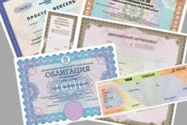 Прокуратура выяснила, что воронежские чиновники незаконно владеют акциями крупнейших российских компаний